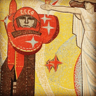 Dgorsk_Mosaic