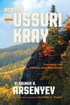 Arsenyev_ATUK_Cover