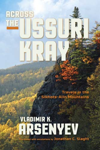 Arsenyev_ATUK_Cover
